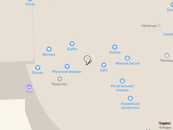 United sport на карте Улан-Удэ