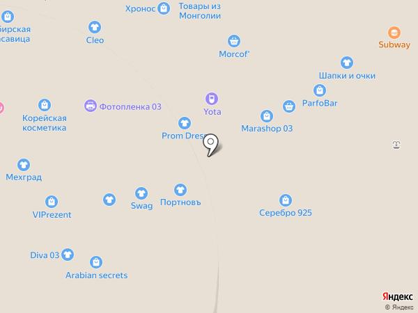 Jenavi на карте Улан-Удэ