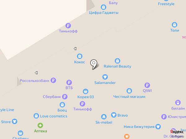 DI MAESTRI NESPRESSO на карте Улан-Удэ