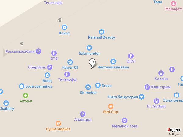 Fohow на карте Улан-Удэ