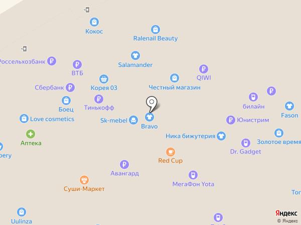 Гутал на карте Улан-Удэ