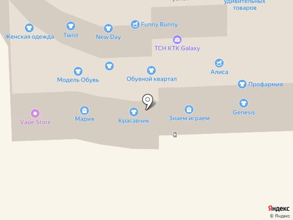 UUSHOP.RU на карте Улан-Удэ