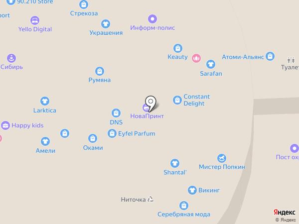 Фабрика Событий на карте Улан-Удэ