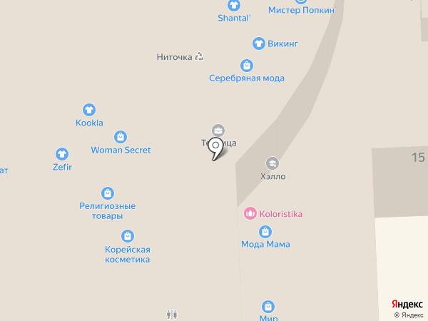 Paradise на карте Улан-Удэ