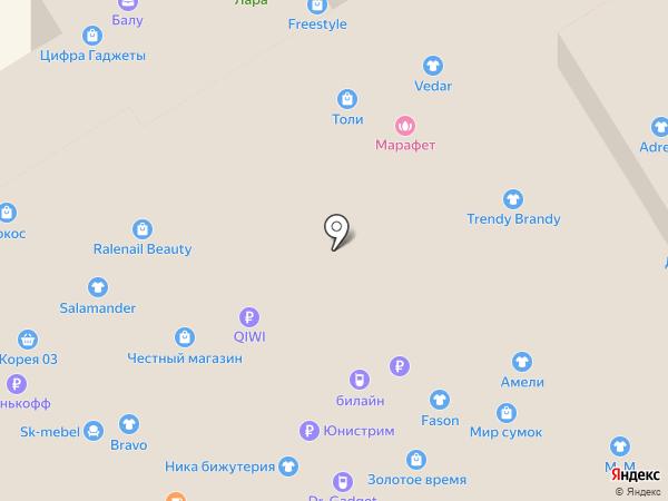 Леди на карте Улан-Удэ
