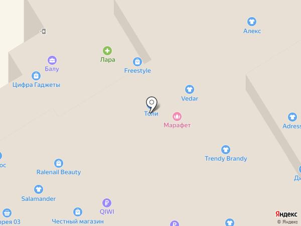 Vedar на карте Улан-Удэ