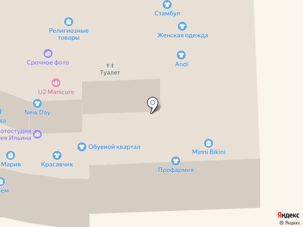 Обувной магазин на карте Улан-Удэ