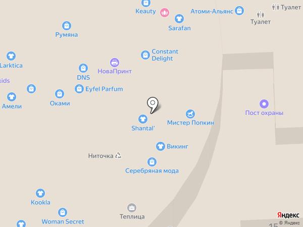 Изуми на карте Улан-Удэ
