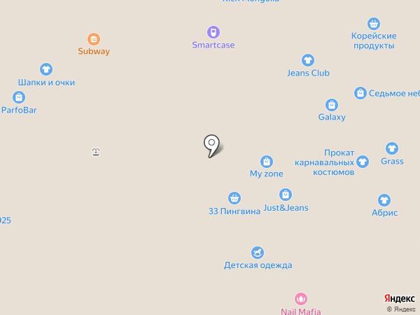 MIZON на карте Улан-Удэ