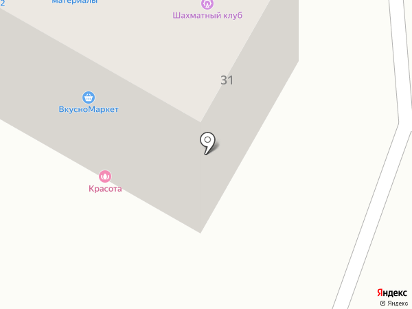 Легион на карте Улан-Удэ