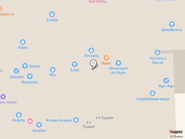 Fashion House на карте Улан-Удэ