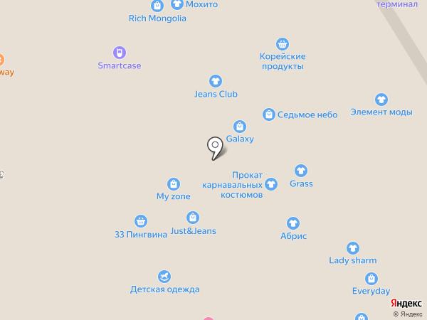 Конференц-зал на карте Улан-Удэ