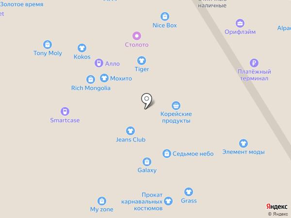 Магазин головных уборов на карте Улан-Удэ