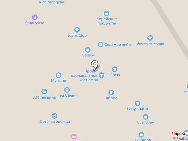 ZOLTO на карте Улан-Удэ