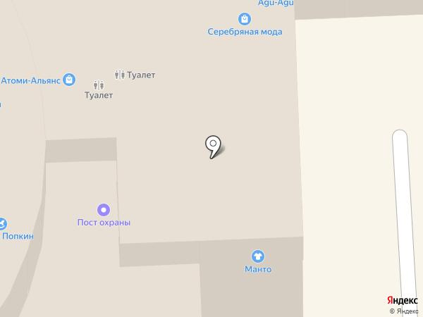Арт Лайф на карте Улан-Удэ