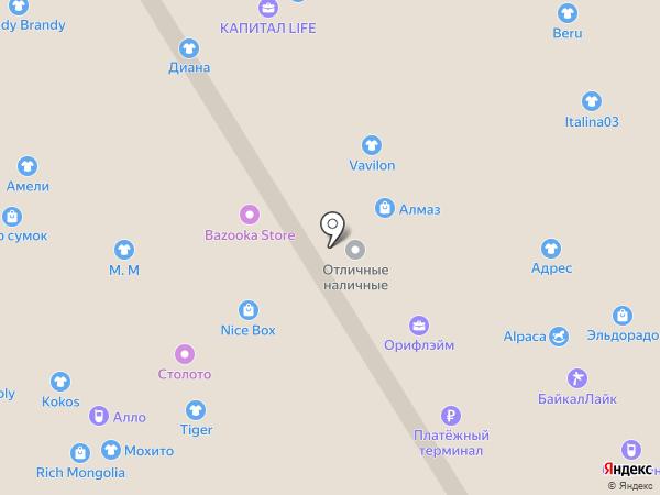 Алмаз на карте Улан-Удэ