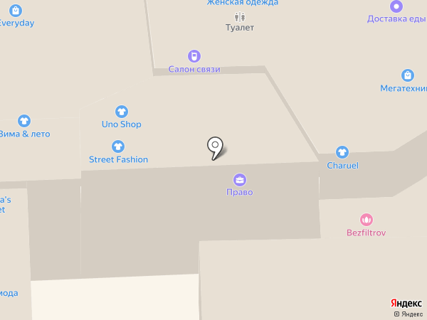 Galaxy на карте Улан-Удэ