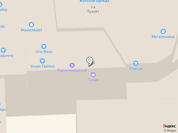 Asgiliart Tattoo Studio на карте Улан-Удэ