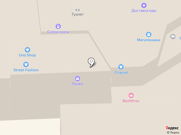 Мир Обуви на карте Улан-Удэ