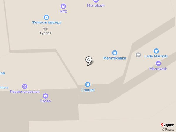 АВИ. на карте Улан-Удэ