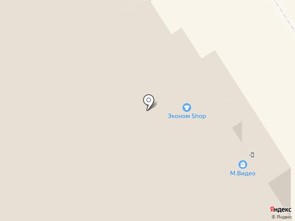 Арт-Песочница на карте Улан-Удэ