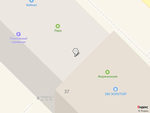 Рахат на карте Улан-Удэ