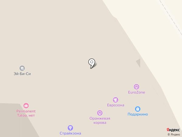 #шаурма#пирожки#хот-доги на карте Улан-Удэ