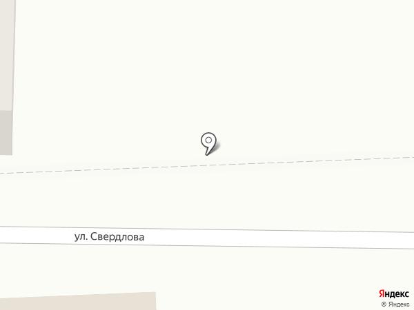 Магазин унтов на карте Улан-Удэ