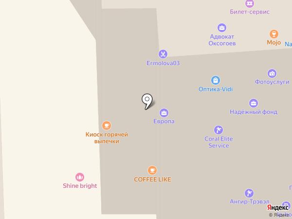 BMG на карте Улан-Удэ