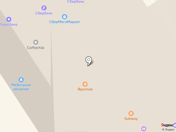 Сбербанк, ПАО на карте Улан-Удэ