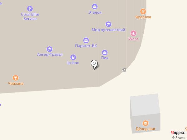 Астон на карте Улан-Удэ