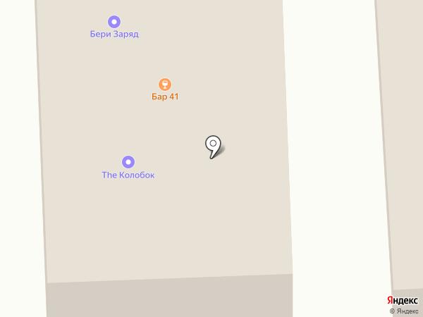 Идиллия на карте Улан-Удэ