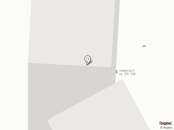 Кедр на карте Улан-Удэ