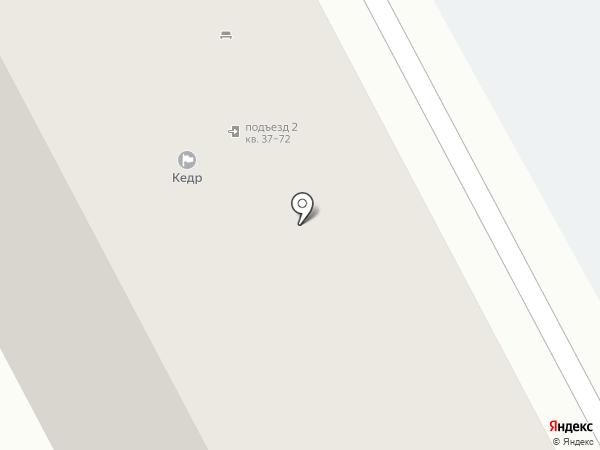 Кедр, ТСЖ на карте Улан-Удэ