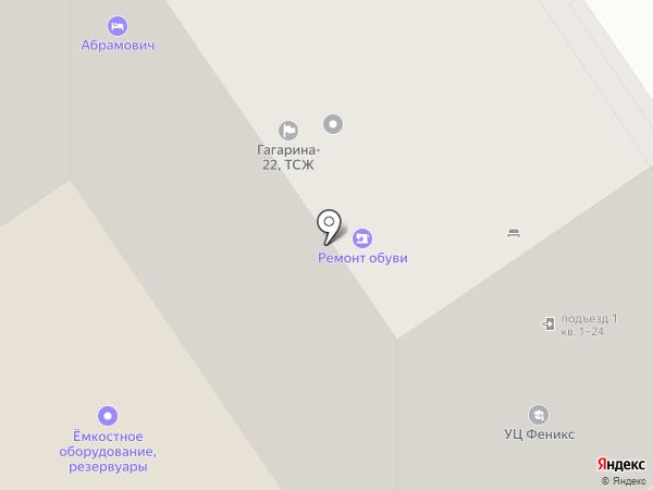 Гагарина-22, ТСЖ на карте Улан-Удэ