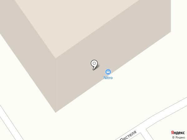 Nitro на карте Улан-Удэ