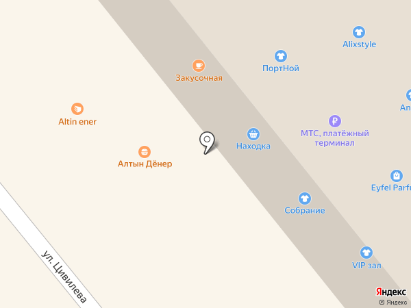 Находка на карте Улан-Удэ