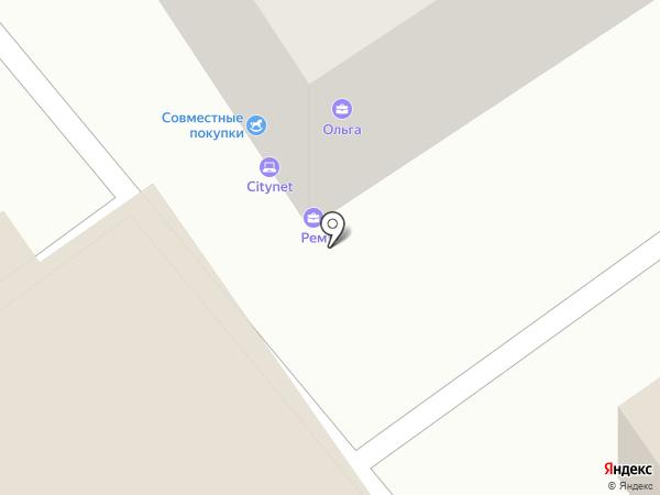 Прованс на карте Улан-Удэ