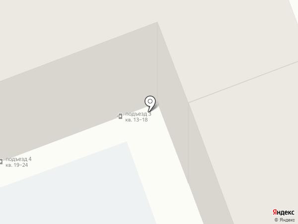 Проспект, ТСЖ на карте Улан-Удэ
