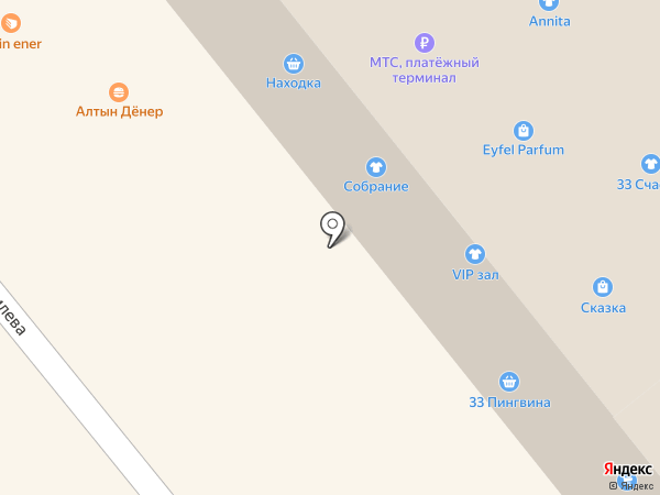МейТан на карте Улан-Удэ