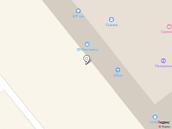 Инь Ян на карте Улан-Удэ