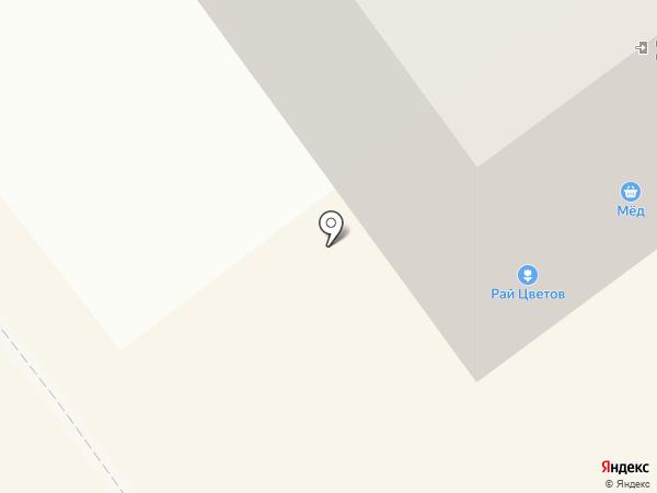 Эмери на карте Улан-Удэ