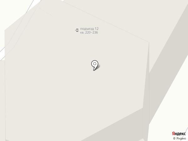 wiggi_land на карте Улан-Удэ
