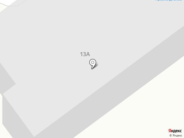 Правка дисков на карте Улан-Удэ