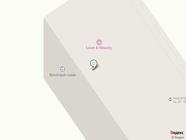 Магистр+ на карте Улан-Удэ
