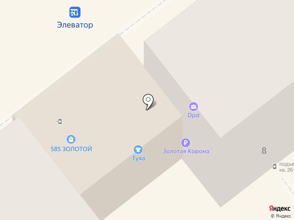 Мaster Service на карте Улан-Удэ