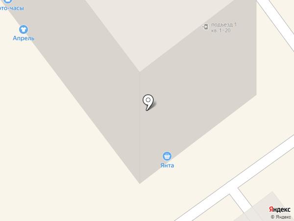 Watson на карте Улан-Удэ