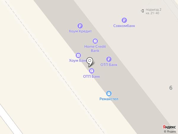 Платежный терминал, Банк Хоум Кредит на карте Улан-Удэ
