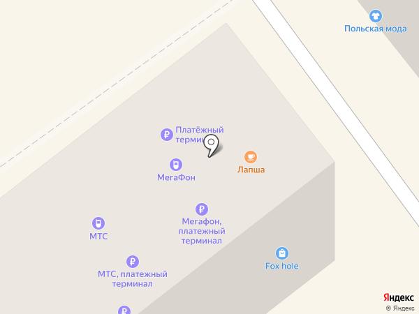 Закусочная на Элеваторе на карте Улан-Удэ