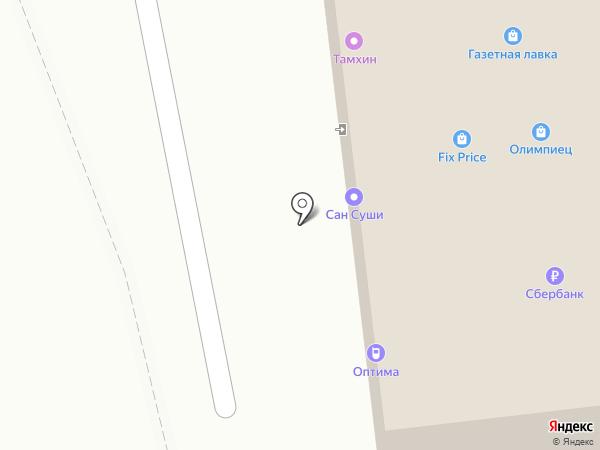 САЛЮТ Улан-Удэ на карте Улан-Удэ